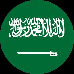 KSA Office (1)